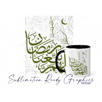Eid al-Fitr Celebration Design Multi Use Design - Sublimation...