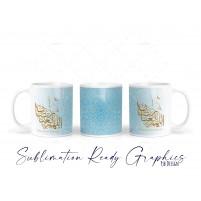 Eid al-Fitr Celebration Design Mug Wrap - Sublimation Ready