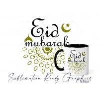 Eid al-Fitr Celebration Design Multi Use Design - SVG &...